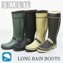 Comfortable Japanese spaniel ぺたんこ long rain boots (engineer)