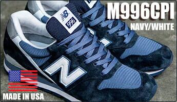 ニューバランス m996cpi