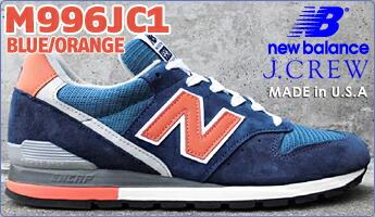 ニューバランス m998csrr MADE IN USA