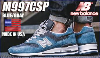 ニューバランス m997csp