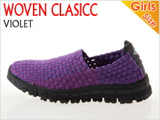 �֥롼�ޥ���ƥ� �����֥� bm005-violet