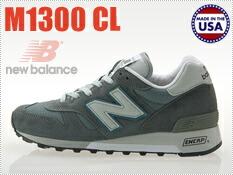 ニューバランス m1300cl