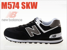 ニューバランス m574skw