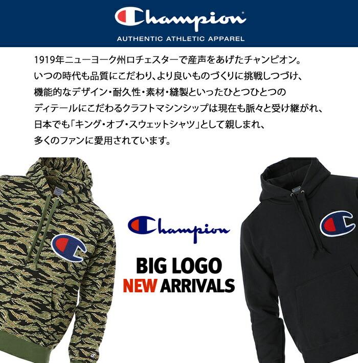 Champion(�����ԥ���)