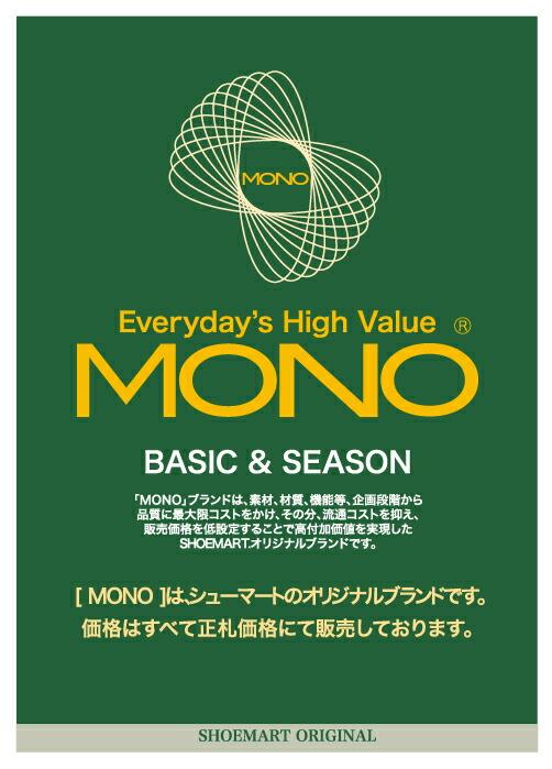 http://image.rakuten.co.jp/shoemart/cabinet/banner/mono-concept.jpg