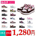 Junior shoes (girls) arrival report view for any tasty 1000 yen! Magic mesh athletic shoes cheap sale lightweight □ jr_1000sale_girl □