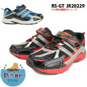 Junior waterproof shoes kids shoes mesh rain everyday boy sliding safely from hard rubber sole rubber sole □ jr20229 □