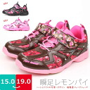 Child eyewink foot lemon pie S-CHEETAH eyewink foot history most light weight light magic elastic loop reflector cup in sole heart cheetah sneakers shoes shoes athletic meet present □ lp041 of the kids woman which is easy to walk□