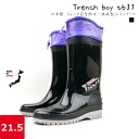 Knit □ tb31 with the cover made in Japan of one youth boy rain boots perfection waterproofing molding trench boy/ trench boy Achilles Achilles relief□