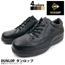 □ dla4107 recommended in business comfort shoes ECCO echo user made by Dunlop /DUNLOP men comfort sneakers popularity brand real leather□