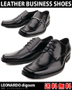 By LEONARDO digsum gentleman shoes mens business shoes leather buckle fitting slip-on side Gore work shoe-consuming to pimp cheap wide spacious 4 E design □ ak710_730 □
