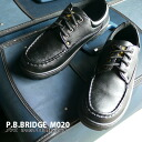 Men's shoes PB BRIDGE loose 3 E design! □ m020 □