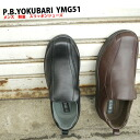 Men's shoes PB BRIDGE loose 4 E design! □ ymg51 □