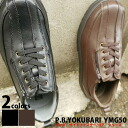 Men's shoes PB BRIDGE loose 4 E design! □ ymg50_sale □