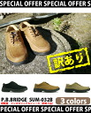 Emergency is in stock now! Relaxing in the PB BRIDGE メンズコンフォート sneakers 3 E design! □ sum-032b_wake □