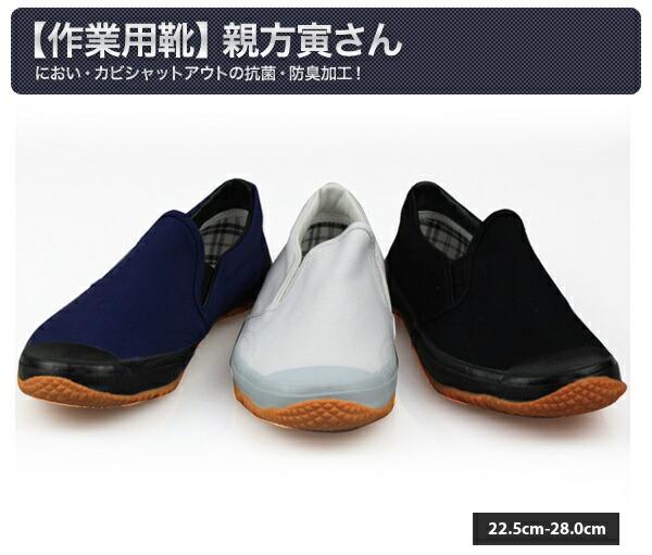トップ レディース 安全 靴 ...