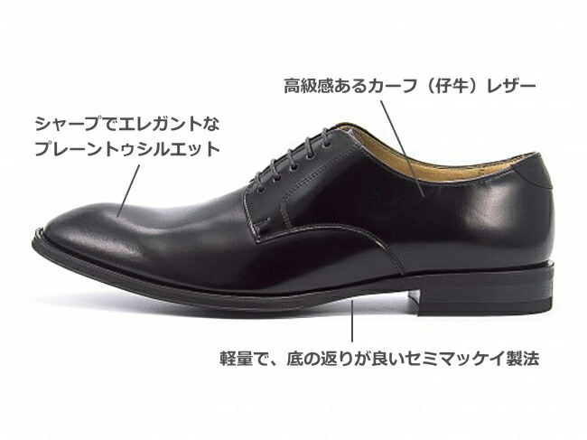 リーガル靴メンズビジネスシューズREGALプレーントゥ810RALブラック【バーゲン】