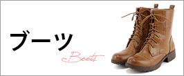 レディース靴のSHOESHOLIC(シューズホリック)★ブーツ