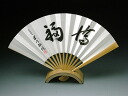 Eternity Kisei Kunio Yonenaga folding fan