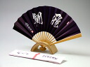 Navy Blue 染小 swing fan Koji tanigawa