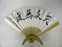 Kudan SATO Yasuyuki light fan 'height approx 140 mm'.