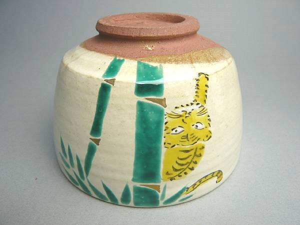 干支寅の抹茶碗