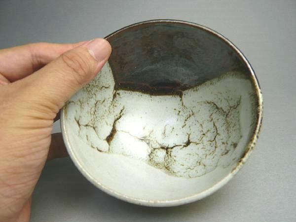 清水焼勅題茶碗,御題光抹茶茶碗