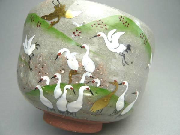 鶴の抹茶茶碗
