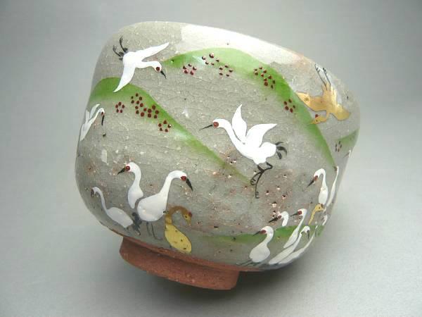 抹茶碗 群鶴