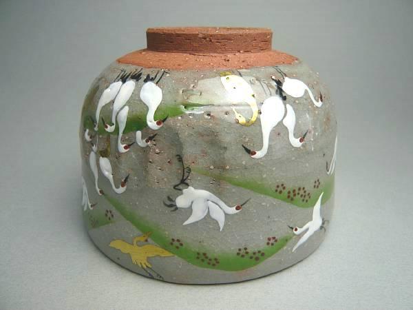 群鶴の抹茶碗