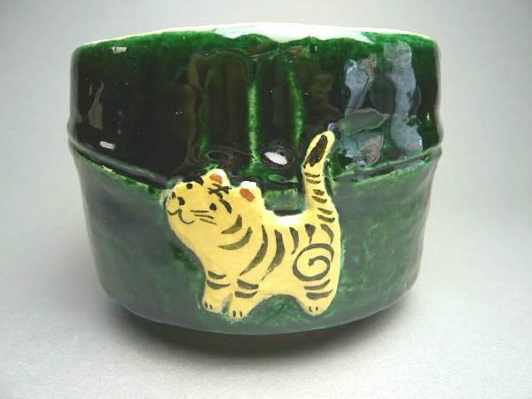 楽茶碗 竹寅 桂山