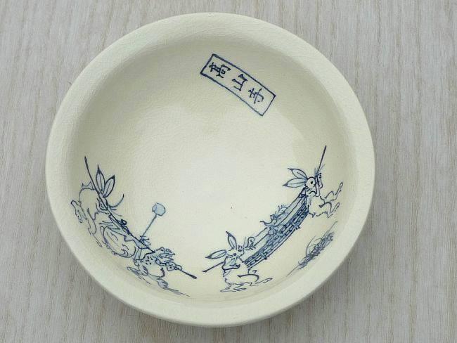 清水焼 鳥獣戯画小鉢 陶仙