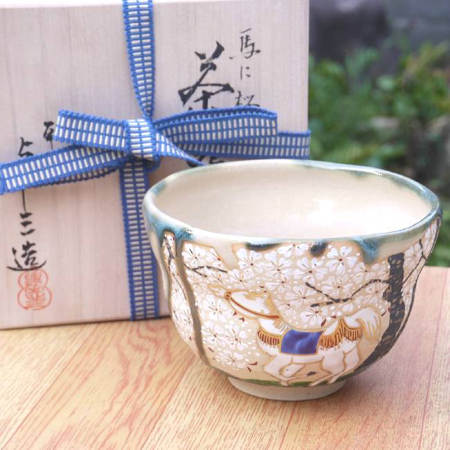 抹茶茶碗 正倉院紋兎
