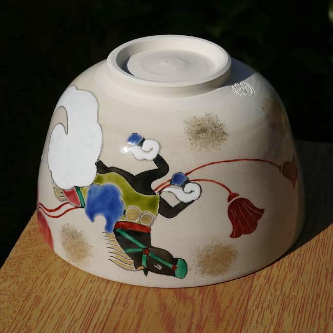 清水焼干支馬の器