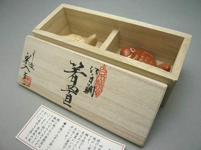 【京焼 清水焼】清水焼 紅白鯛箸置き