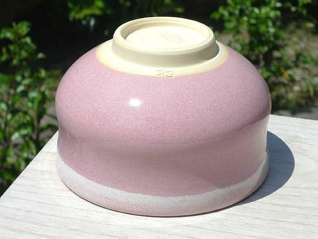 ピンク 抹茶碗黄釉 抹茶碗