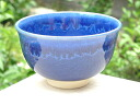 Shimizu pottery blue glazed rice bowl (deep type)