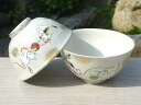 Kiyomizu ware playing handball cat pair of teacups of the same design, one large and one small