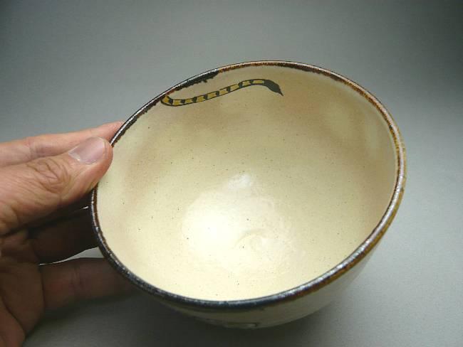 抹茶碗 虎の子 考山
