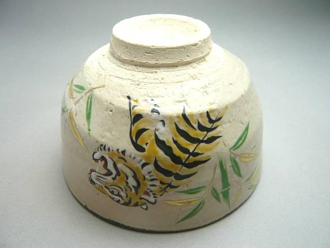 清水焼抹茶碗 虎の子 考山