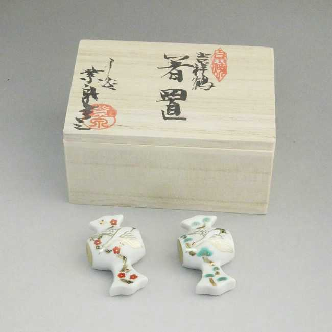 【京焼 清水焼】清水焼 吉祥鶴箸置き
