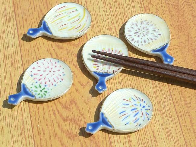 【京焼 清水焼】団扇箸置き