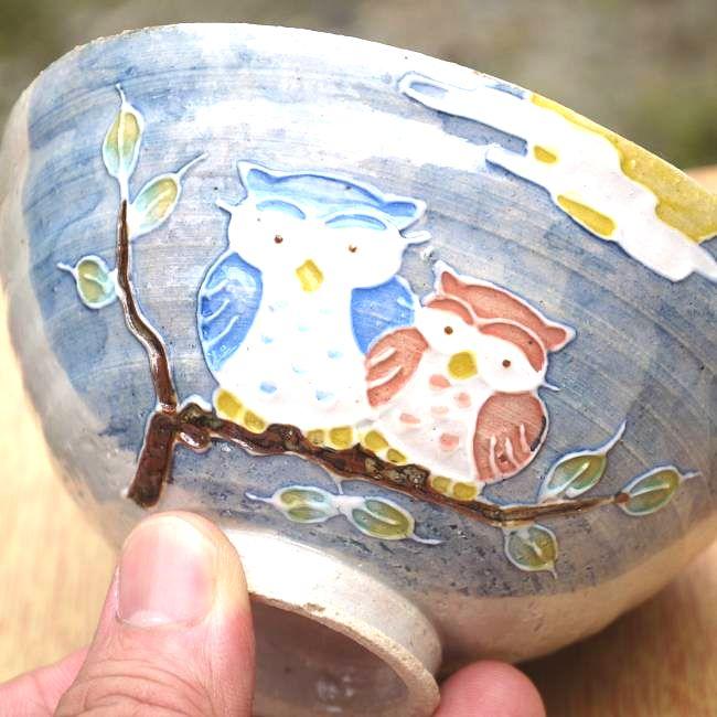【京焼 清水焼】梅の花湯呑み 瑞光