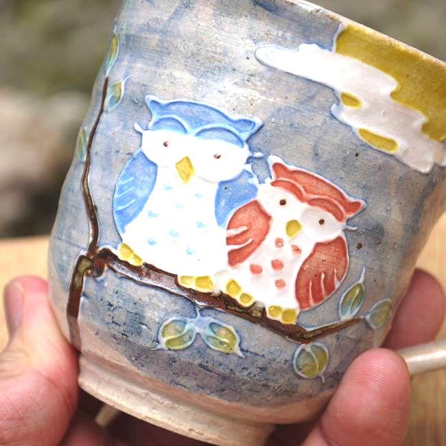 【京焼 清水焼】梅の花湯呑み瑞光