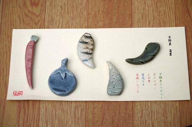 【京焼 清水焼】箸置き 桜詰瓢