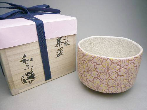 【京焼 清水焼】桜小紋楽茶碗