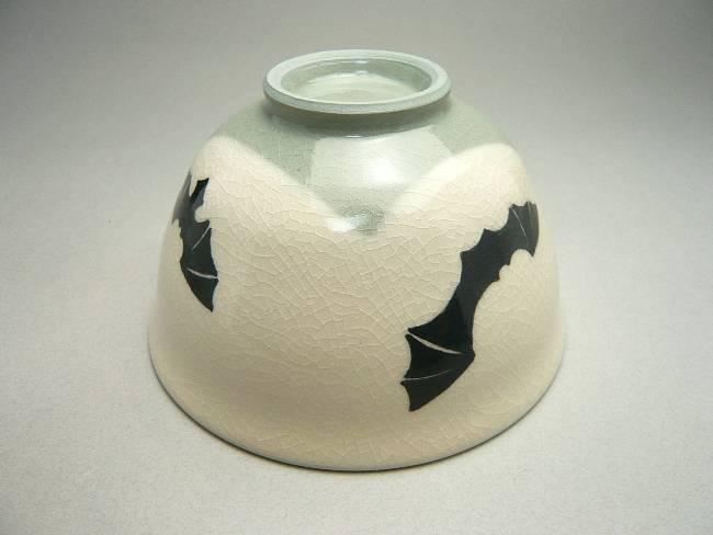 清水焼京焼の幸せを運ぶコウモリのご飯茶碗