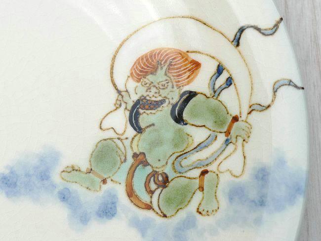 岡山陶仙作風神雷神図皿