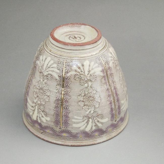 清水焼紫彩花紋湯呑み 陶楽