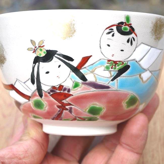 【京焼 清水焼】抹茶碗 ひな祭り